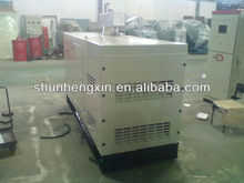 40kw/50kva diesel generator set silent genset powered by engine (1104A-44TG1)