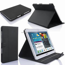 Tablet PC PU Leather Case Cover for Samsung Galaxy Tab 2 P5100