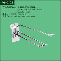 Hot sale Chrome-plated Double Prong Slat Wall Hook