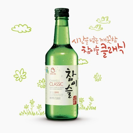 SOJU (JINRO) - Korean traditional clear Vodka