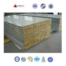 Good fireproof rock wool sandwich insulated exterior wall panel