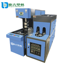 1L 2L 3L 5L Bottle Blowing Machine For 5L Pet Container