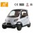 four wheel battery power electric car with two seater