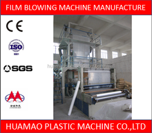 Multi-layer co-extruding plastic shed film machinery from alibaba.com