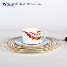 Pretty Looking New Pattern Fine Bone China Modern Design Dinnerware Set, English China Dinnerware