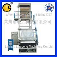 Plastic film blowing machine/pe film blowing machine/film blowing machine