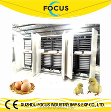 Focus industry group hot sale best quality 30000 eggs large size chicken egg incubator for sale 3 years warranty