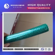 Good quality pvc hose pipe/garden tube