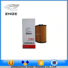 SHANGHAI DIESEL auto Oil filter for D17-002-900+A