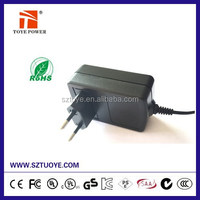 AC 230V Power Supply 12V 3A Recharge Battery