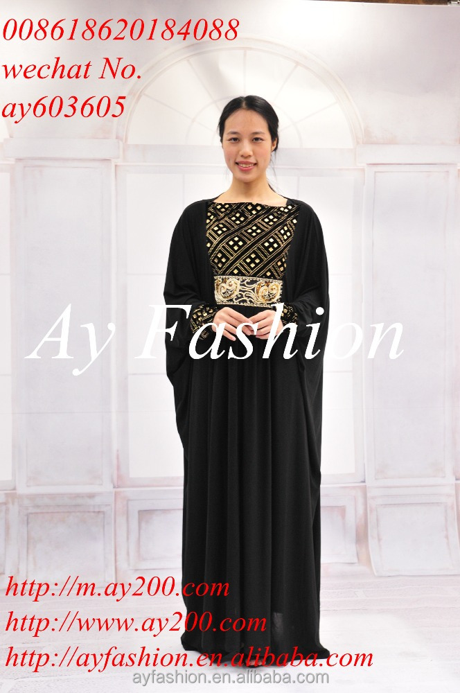 Factory Direct Wholesale Butterfly Abaya Pictures Saudi Abaya