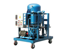 low noise ZLYC-A series multi functional transformer oil filtration system