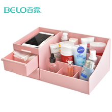 High Quality Wholesale Multi-functional Cosmetic Color Plastic Makeup Storage Box With Drawer