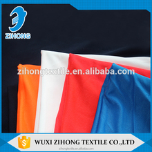 Modern pbt 100% polyester and spandex cool dry fabric