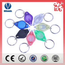 OEM pvc led keychains,T-shirt shape light keychain,led light key holders