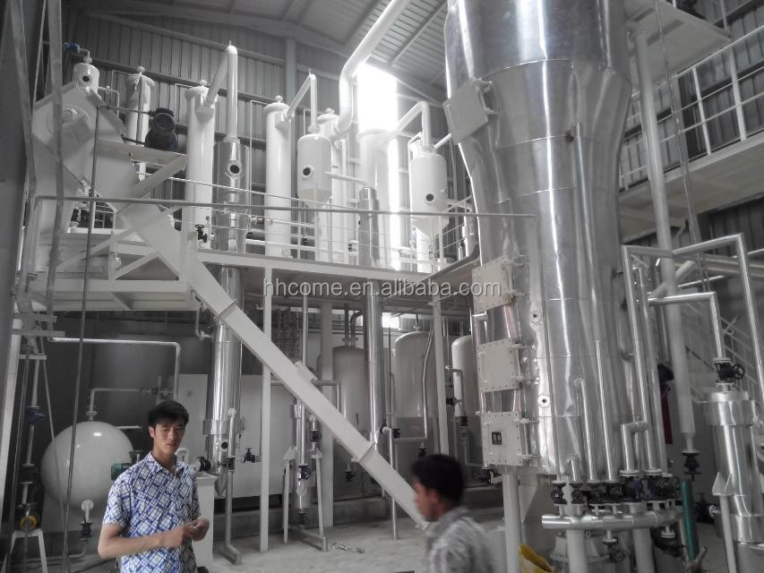80T/D Continuous and automatic Sunflower Oil Extraction Equipment, Small Sunflower Oil Processing Plant