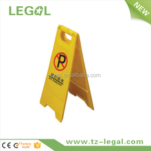LD-18C-B No Parking Sign Board,Customized plastic warning board