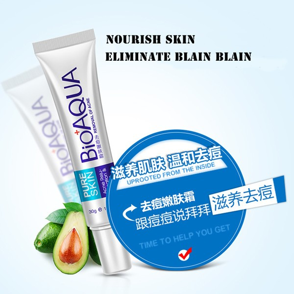 2016 hot Acne scar anti-blemish freckle removal acne treatment cream