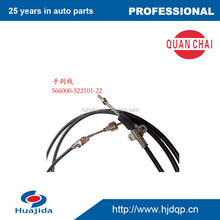 Discount! High Performance AL MRT I1069-008 Auto Car Parts L4200mm Brake Cable HD3508-AA for Sale