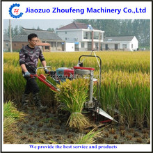 Good quality paddy reaper binder mini rice harvesting and bundling machine