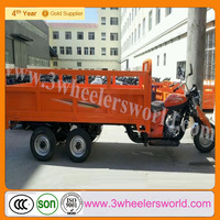 China 2014 new design load three(3 )ton cargo tricycle with seven(7) big wheels /motorcycle sidecar for sale