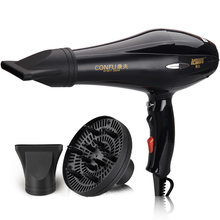 Hair Dryer Wholesale Confu Professional Private Label Blow Dryer