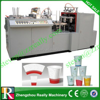New Single/double PE laminated Ice Cream paper cup making machine