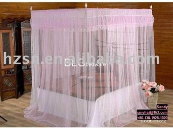 LLIN-Rectangular decorative bed canopy mosquito net (no more ...