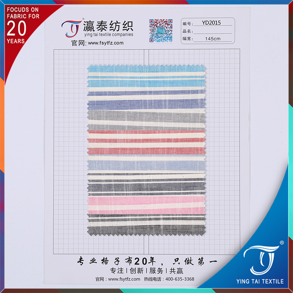19*19 quality 97%cotton and 3% viscose casual lady dress fabric ,simple strip fabric