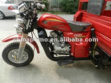 250CC three wheel motor vehicle