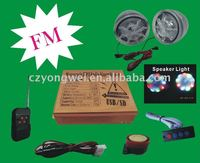 YW-888B Voice motorcycle alarm system