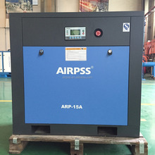 Airpss 10hp 20hp 30hp 50hp Screw compressor
