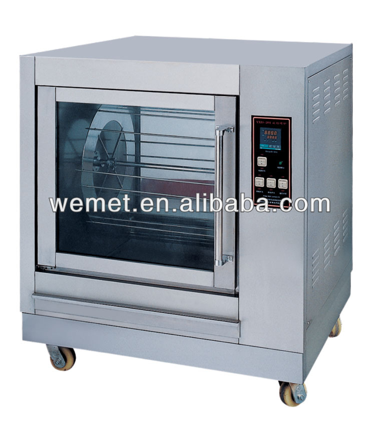 Commercial electric rotisserie/ electric chicken grill