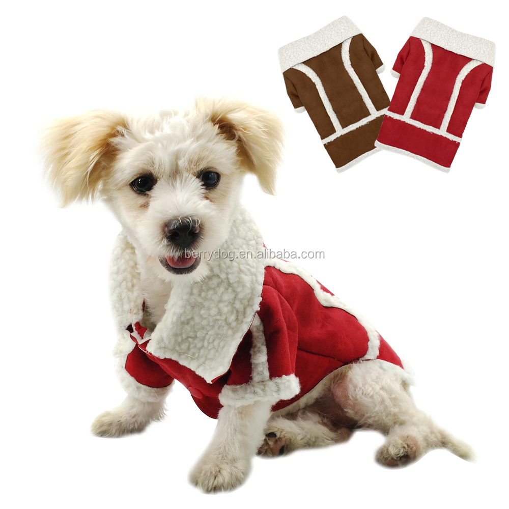 Одежда Для Собак Дешево