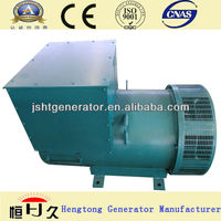 HENGJIU 50kva Brushless Three Phase AC Alternator