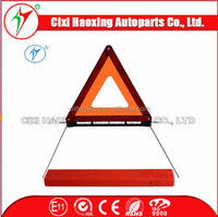 Car Safety Warning Triangle with Emark High Visibility Reflective Material