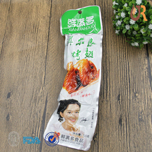 Flat Bottom Dried Snack Vacuum Frozen Food Packaging Plastic Aluminum Foil Pouch
