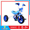 Cheap Kids Tricycle With EVA Wheels SF-12