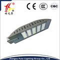 patent IP65 aluminum street light shade with professional manufacturer