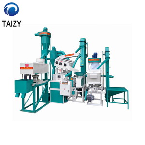 High quality of morden mini parboiled rice mill machinery | parboiled rice mills