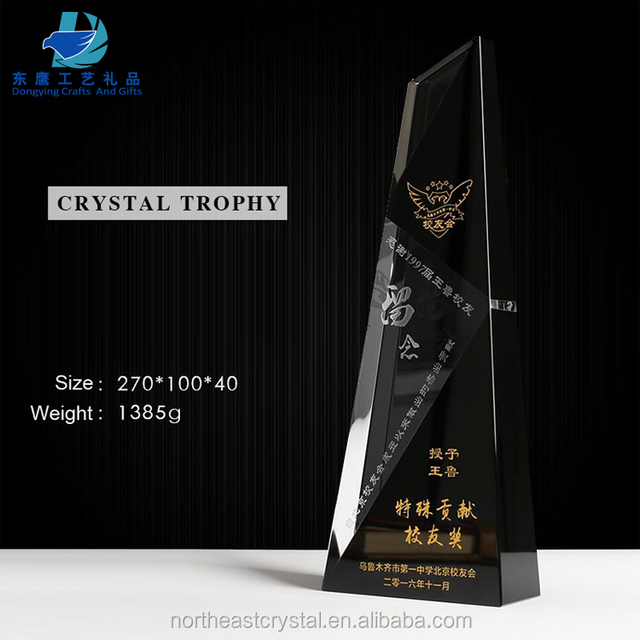 Optic K9 Crystal Customized Corporate Plaques Awards