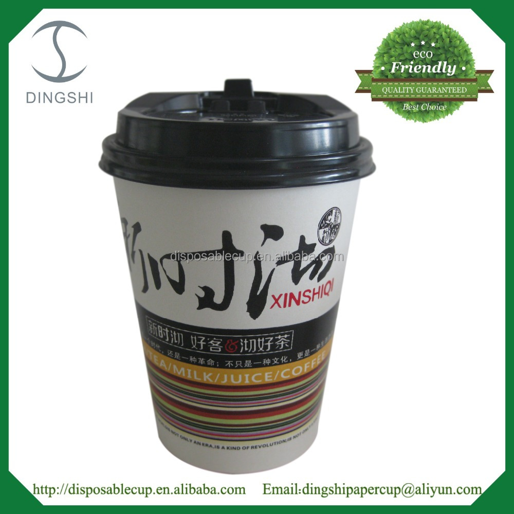 Coffee Paper Cup Plastic Cup Lids Take Away Coffee Cup