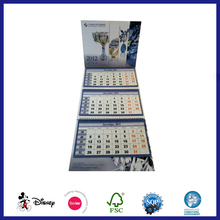 2017 3 Month paper wire-o binding Wall Calendar