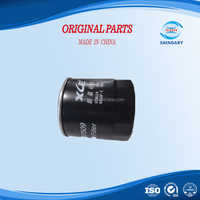 High Quality Auto Parts JINBEI SY1028 4G24 -1012020 Oil Filter Assy