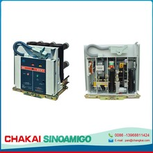 China's fastest growing factory best quality VCBI (VS1)-12 Series High-voltage Breaker, 11kv load break switch