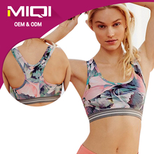2016 latest design women seamless sports bra sublimated gym clothing
