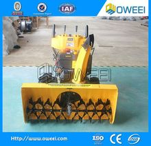 China new design tractor snowblower
