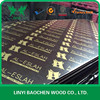 brown film finger joint plywood with brand name