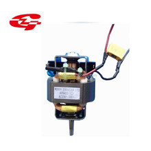Pure copper good quality ac universal motor for blender/grinder 5420