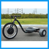 drifting mobility 3 wheel electric adult tricycle